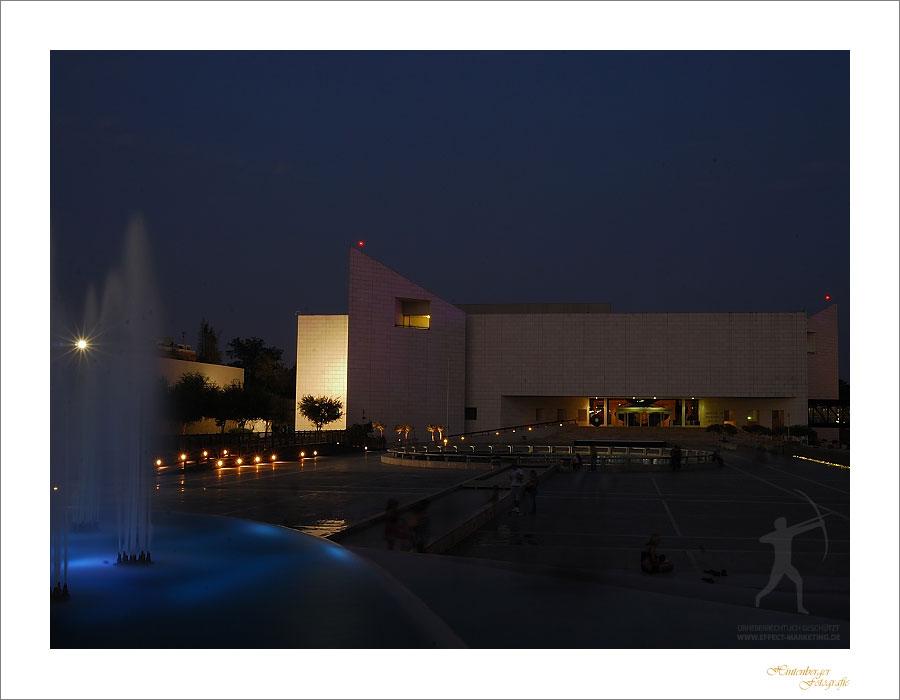 El Museo de Historia Mexicana
